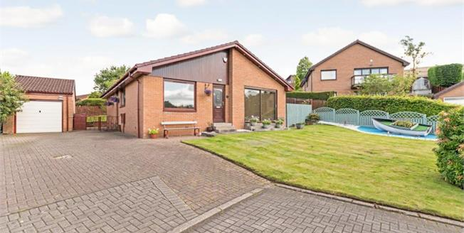 Fixed Price £265,000, 3 Bedroom Detached House For Sale in Erskine, PA8