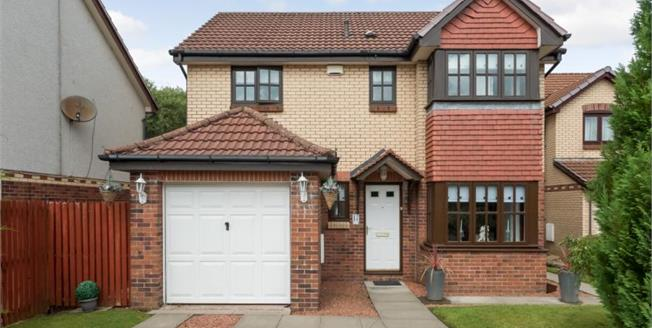 Fixed Price £215,000, 4 Bedroom Detached House For Sale in Glasgow, G53