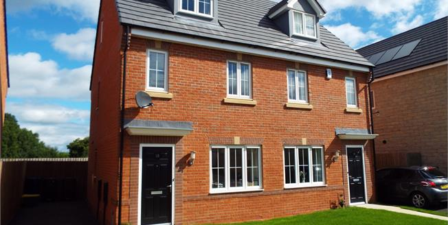 Offers in excess of £175,000, 3 Bedroom Semi Detached House For Sale in Bamber Bridge, PR5