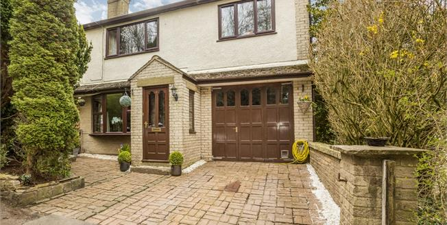 Asking Price £250,000, 4 Bedroom Semi Detached House For Sale in Samlesbury, PR5