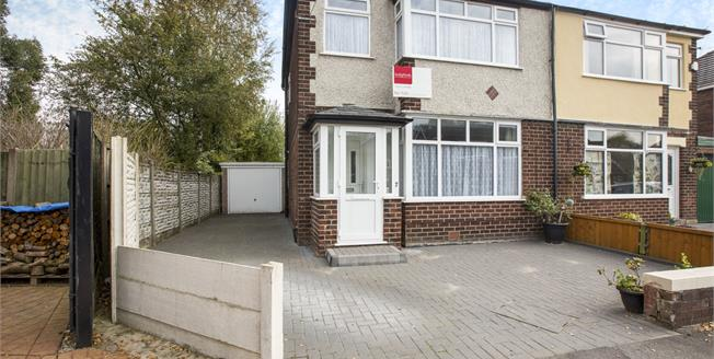 Offers in the region of £160,000, 3 Bedroom Semi Detached House For Sale in Lostock Hall, PR5