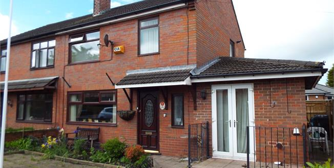 Offers in the region of £135,000, 4 Bedroom Semi Detached House For Sale in Bamber Bridge, PR5