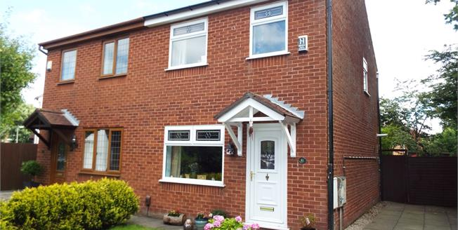 Asking Price £135,000, 3 Bedroom Semi Detached House For Sale in Lostock Hall, PR5