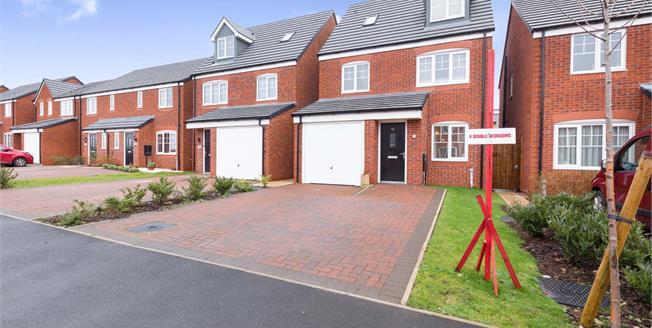 Offers Over £195,000, 4 Bedroom Detached House For Sale in Bamber Bridge, PR5