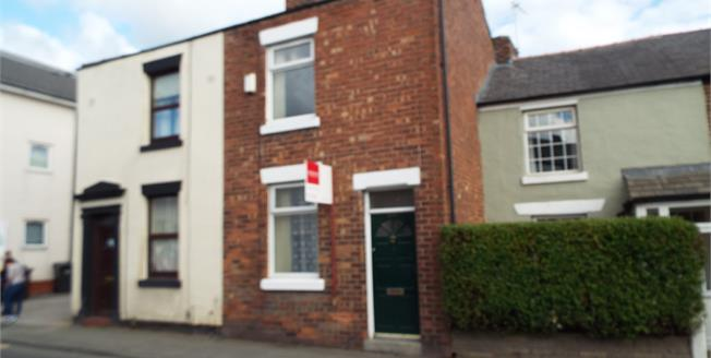 Offers Over £80,000, 2 Bedroom Terraced House For Sale in Bamber Bridge, PR5
