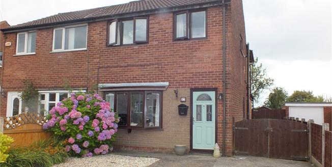 Asking Price £160,000, 3 Bedroom Semi Detached House For Sale in Bamber Bridge, PR5