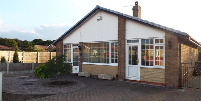 Asking Price £185,000, 3 Bedroom Detached Bungalow For Sale in Bamber Bridge, PR5