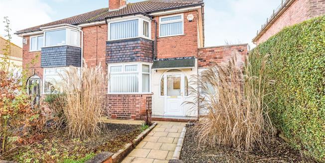 Asking Price £160,000, 3 Bedroom Semi Detached House For Sale in Smethwick, B67
