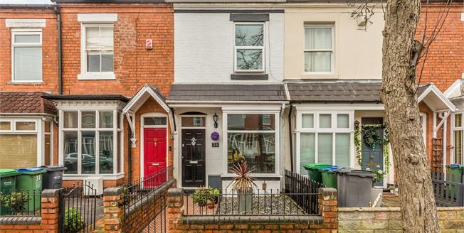 Asking Price £210,000, 2 Bedroom Terraced House For Sale in Smethwick, B67