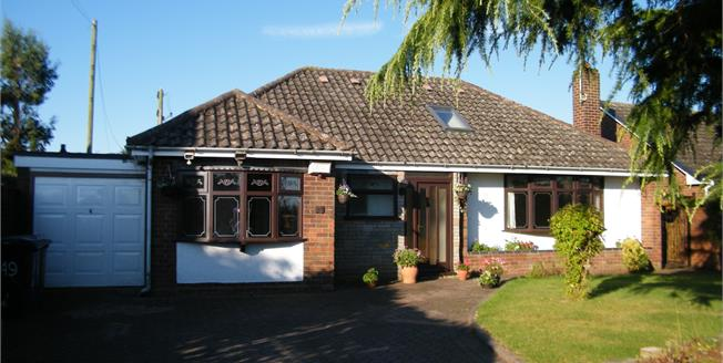Asking Price £360,000, 4 Bedroom Detached Bungalow For Sale in Hammerwich, WS7