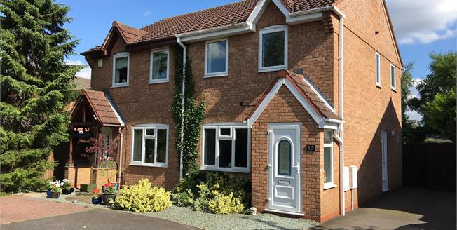 Offers in excess of £160,000, 3 Bedroom Semi Detached House For Sale in Chase Terrace, WS7