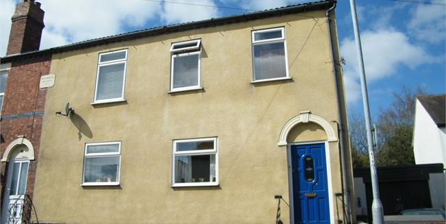 Asking Price £200,000, 4 Bedroom End of Terrace House For Sale in Chase Terrace, WS7