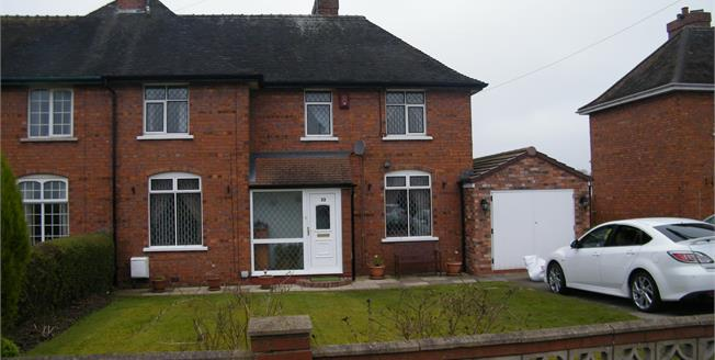 Offers Over £295,000, 3 Bedroom Semi Detached House For Sale in Burntwood, WS7