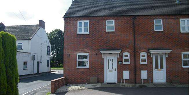 Offers in excess of £114,995, 2 Bedroom End of Terrace House For Sale in Brownhills, WS8