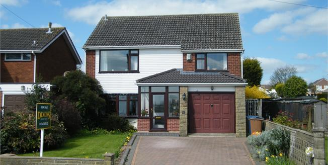 Offers Over £320,000, 4 Bedroom Detached House For Sale in Burntwood, WS7