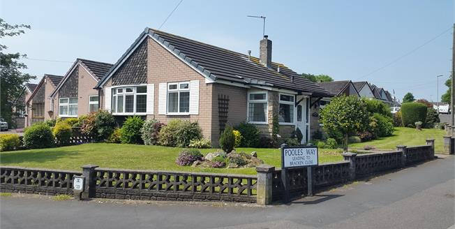 Asking Price £230,000, 2 Bedroom Link Detached House Bungalow For Sale in Burntwood, WS7