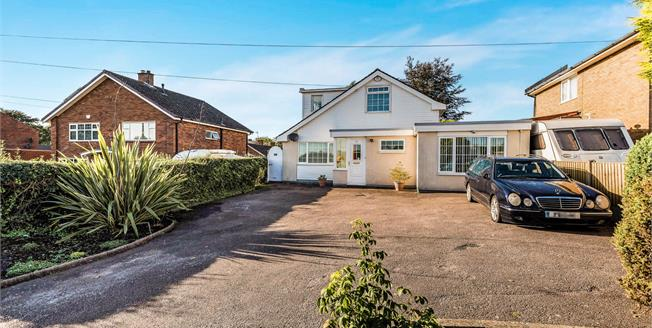 Asking Price £275,000, 4 Bedroom Detached House For Sale in Burntwood, WS7