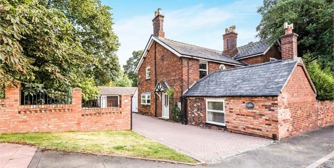 Offers in the region of £510,000, 5 Bedroom Detached House For Sale in Chasetown, WS7