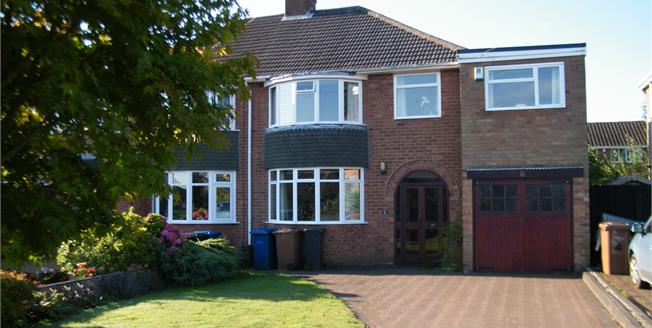 Offers in the region of £270,000, 5 Bedroom Semi Detached For Sale in Burntwood, WS7