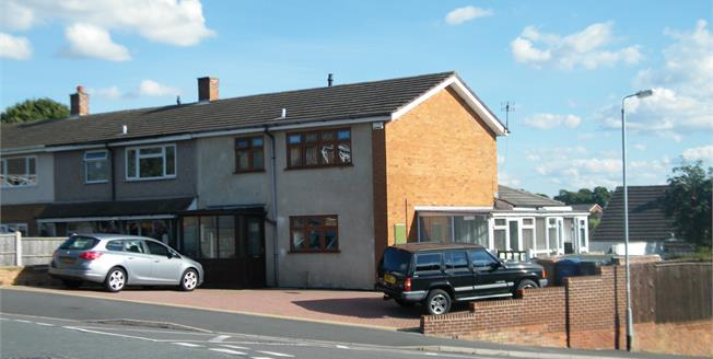 Asking Price £155,000, 3 Bedroom End of Terrace House For Sale in Burntwood, WS7