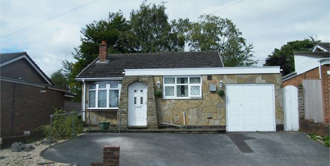 Offers Over £195,000, 2 Bedroom Detached Bungalow For Sale in Burntwood, WS7