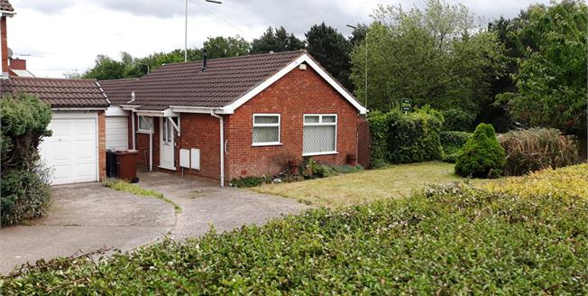 Asking Price £150,000, 1 Bedroom Detached Bungalow For Sale in Walsall, WS8