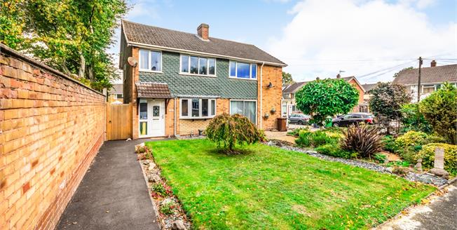 Asking Price £165,000, 3 Bedroom Semi Detached House For Sale in Walsall, WS8
