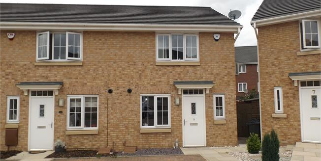 Asking Price £147,000, 3 Bedroom End of Terrace House For Sale in Birmingham, B34
