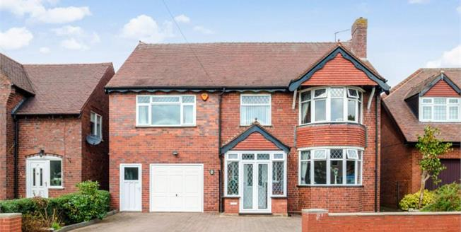 £290,000, 5 Bedroom Detached House For Sale in Walsall, WS6