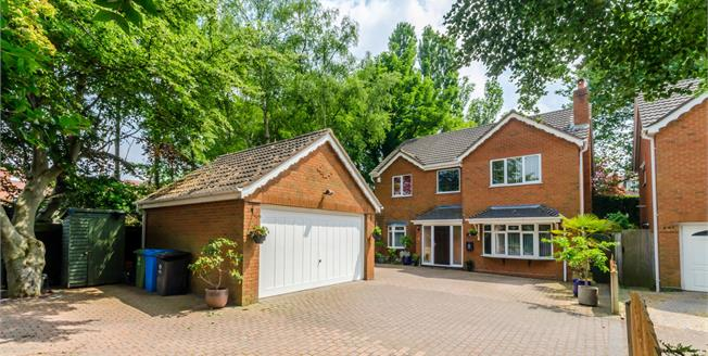 Asking Price £395,000, 4 Bedroom Detached House For Sale in Cheslyn Hay, WS6