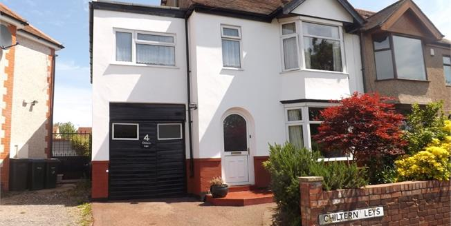 Offers in excess of £240,000, 5 Bedroom Semi Detached House For Sale in Coventry, CV6