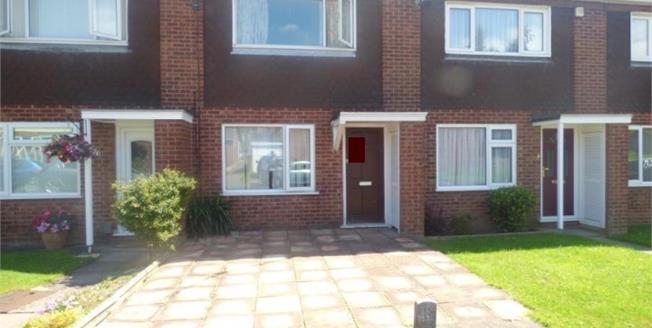 Offers Over £115,000, 2 Bedroom Terraced House For Sale in Exhall, CV7