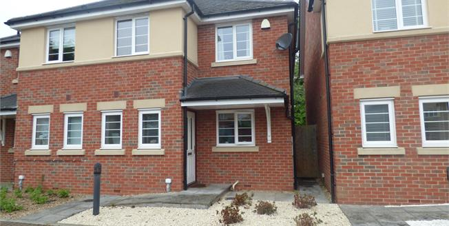 Offers Over £210,000, 3 Bedroom Semi Detached House For Sale in Coventry, CV5