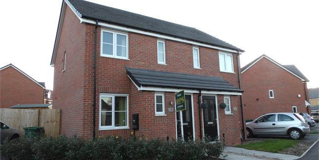 Offers in the region of £170,000, 2 Bedroom Semi Detached House For Sale in Coventry, CV6