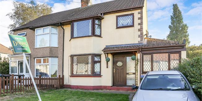 Asking Price £210,000, 4 Bedroom Semi Detached For Sale in Coventry, CV4
