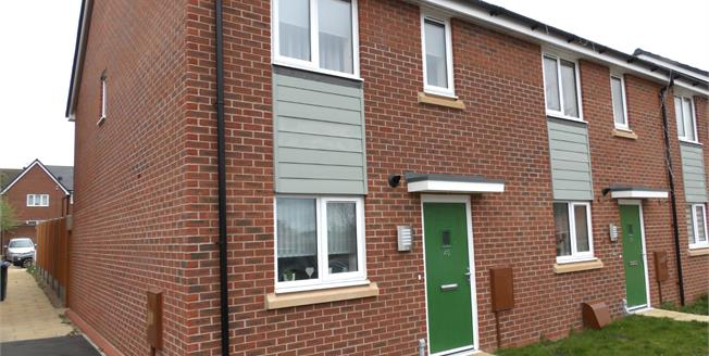 £175,000, 3 Bedroom End of Terrace House For Sale in Coventry, CV2