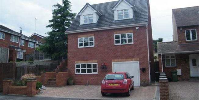 Fixed Price £245,000, 4 Bedroom Detached House For Sale in Dudley, DY2