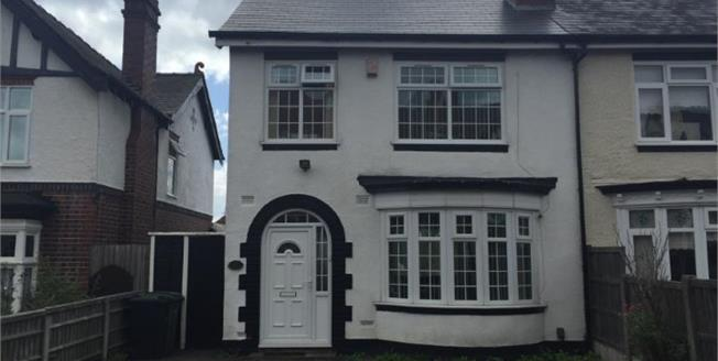 Offers Over £150,000, 3 Bedroom Semi Detached House For Sale in Dudley, DY2