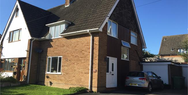 Offers in the region of £130,000, 3 Bedroom Semi Detached House For Sale in Dudley, DY1