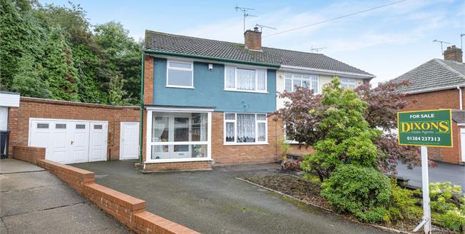 Offers Over £165,000, 3 Bedroom Semi Detached House For Sale in Bilston, WV14