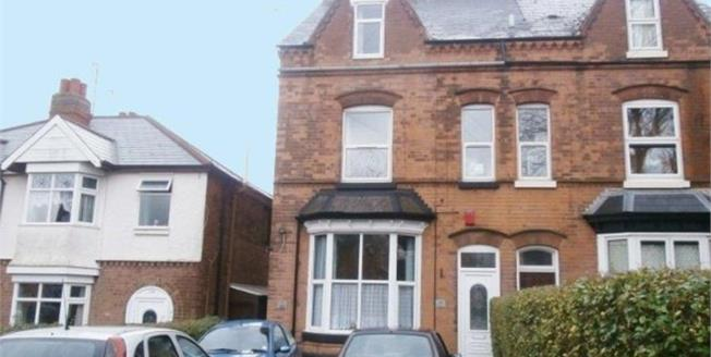 Offers Over £230,000, Semi Detached House For Sale in Birmingham, B24