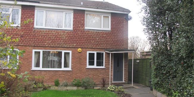 Asking Price £90,000, 2 Bedroom Maisonette For Sale in Erdington, B24