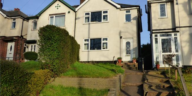 Fixed Price £130,000, 3 Bedroom Semi Detached House For Sale in Birmingham, B23