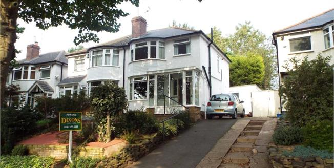 Asking Price £180,000, 3 Bedroom Semi Detached For Sale in Birmingham, B23