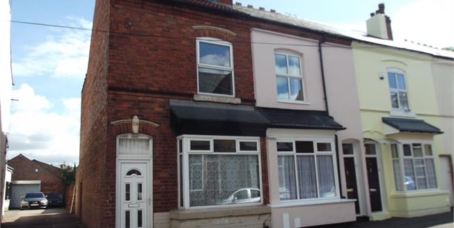 Asking Price £115,000, House For Sale in Erdington, B23