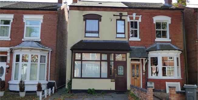 Offers in the region of £190,000, House For Sale in Erdington, B23