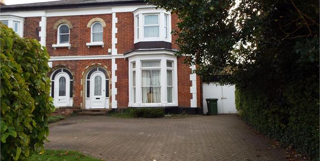 Offers Over £395,000, 4 Bedroom Semi Detached House For Sale in Crosby, L23