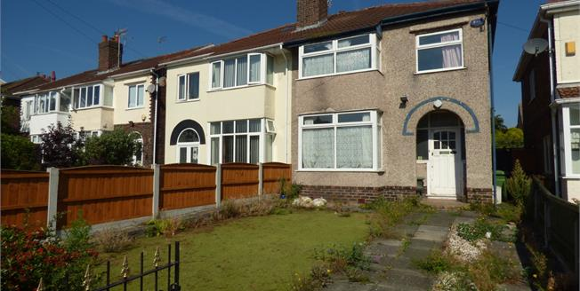 Asking Price £170,000, 3 Bedroom Semi Detached House For Sale in Crosby, L23