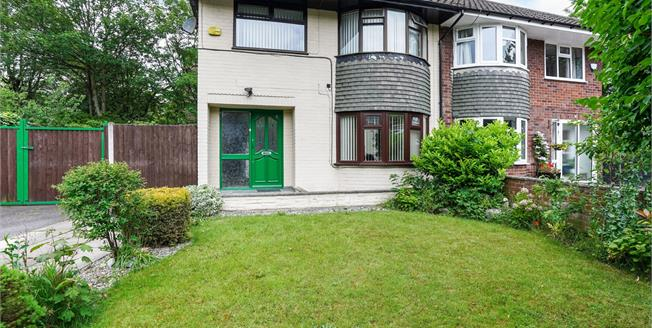 Asking Price £200,000, 3 Bedroom Semi Detached House For Sale in Liverpool, L22