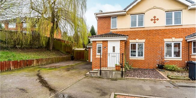 Offers Over £190,000, 3 Bedroom Semi Detached House For Sale in Cradley Heath, B64